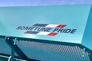 鋼材輸送専門の誇り